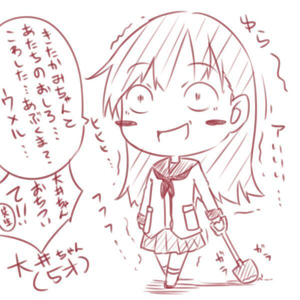 大井(5才)