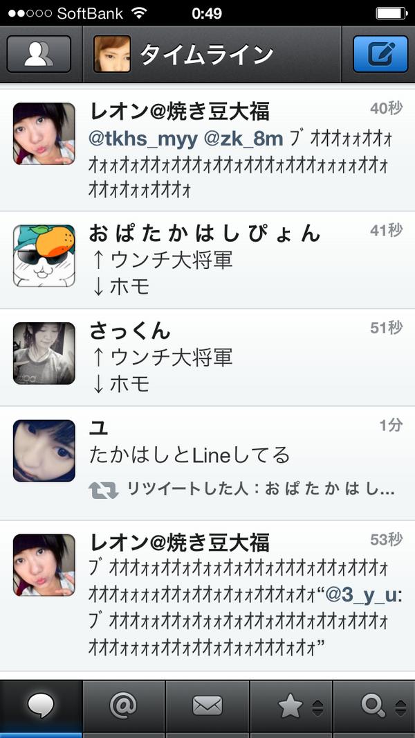 現在のTL http://t.co/V48WxnPfQ2
