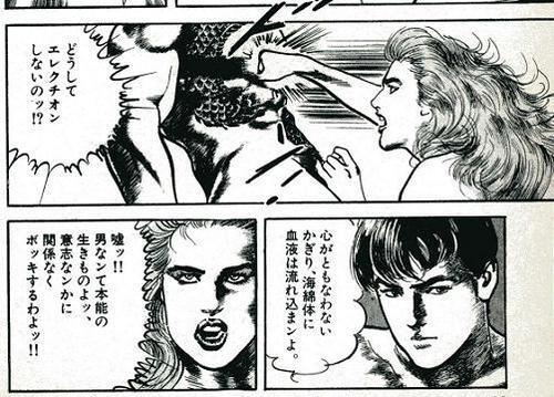 【訃報】漫画原作者、小池一夫さん死去