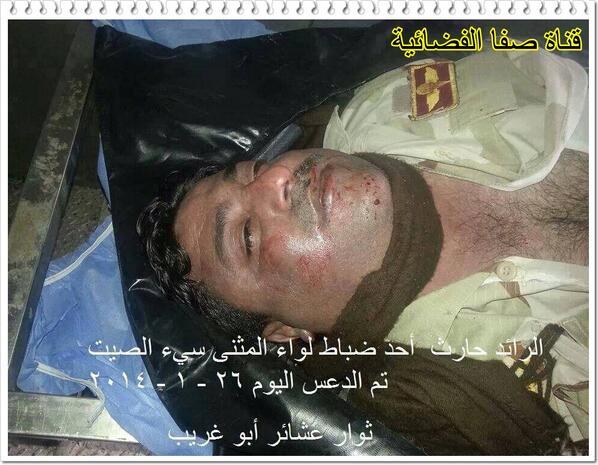 رد: اخبار الانبار وثوار أبناء العشائر اليوم الاحد 2014/1/26