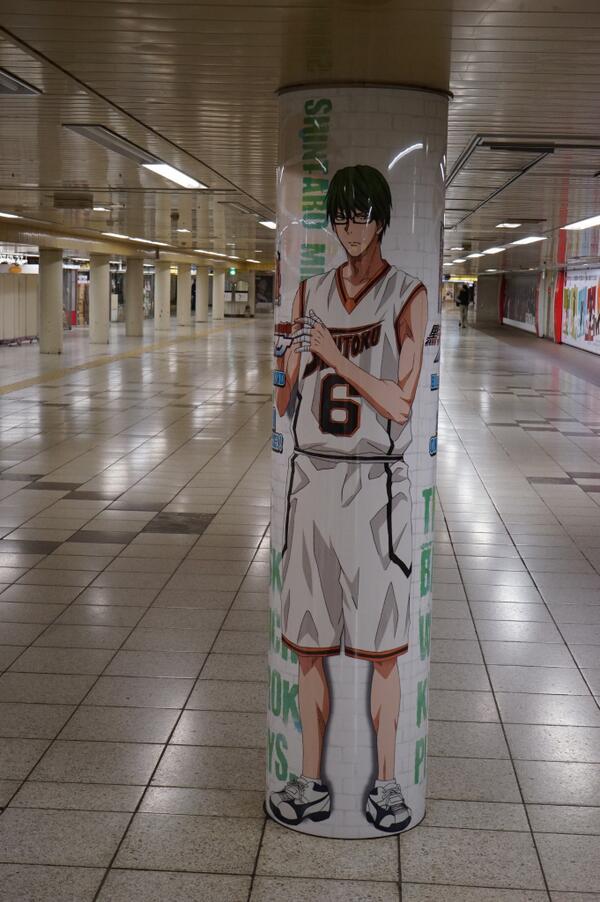 緑間真太郎 #黒バス新宿駅プロムナード柱巻き広告 #kurobas pic.twitter.com/t7CeOOd19g