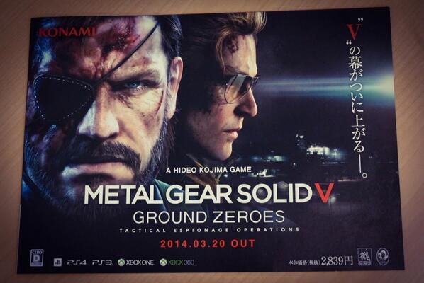ca719f097a24c Metal Gear Solid V  Ground Zeroes l - الغلاف الرسمي والنسخة الخاصة والكثير  !  الأرشيف  - المنتدى