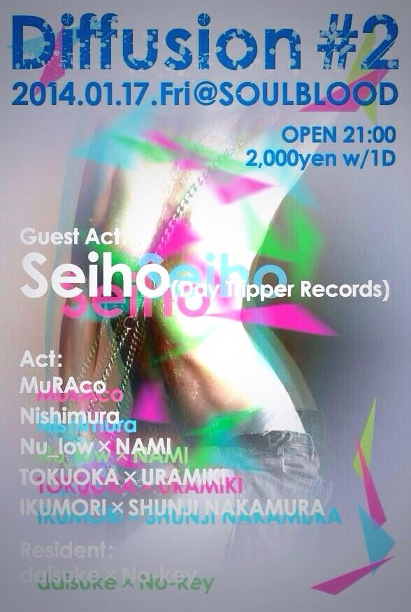 Diffusion#2 ▶︎SOULBLOOD 1 . 17 (fri)  21:00 〜  Guest :Seiho (Day Tripper Records)  魅力的な楽曲とライブを最高の空間を感じて下さい。 http://t.co/LwL38fhY0A