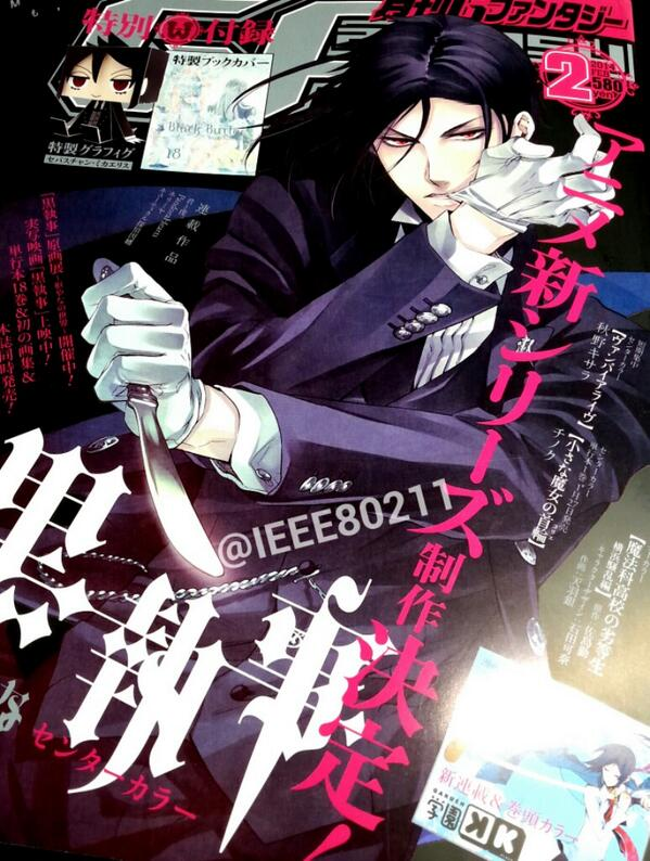 Black Butler New Anime