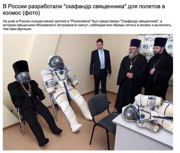 Из-за высокого уровня алкоголизации населения в РФ хотят запретить одеколон в больших флаконах - Цензор.НЕТ 3450