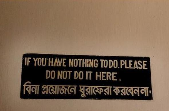 No loitering, Indian style. (h/t @slate) http://t.co/DMczspBWpe