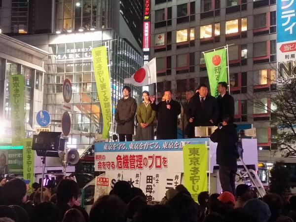 日本を守るために戦った先人たちが悪者扱いされて本当に悔しいと力強い演説で拍手が鳴りやみませんでした。政策の話では、首都直下地震を想定した危機管理など、田母神さんらしいお話でしたね。 http://t.co/EpFRLLP0xw