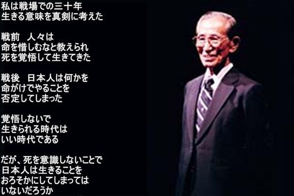 合掌 m(__)m QT @JP_Quest小野田寛郎さんのご冥福を心よりお祈りします。 http://t.co/FQItZzOHYP