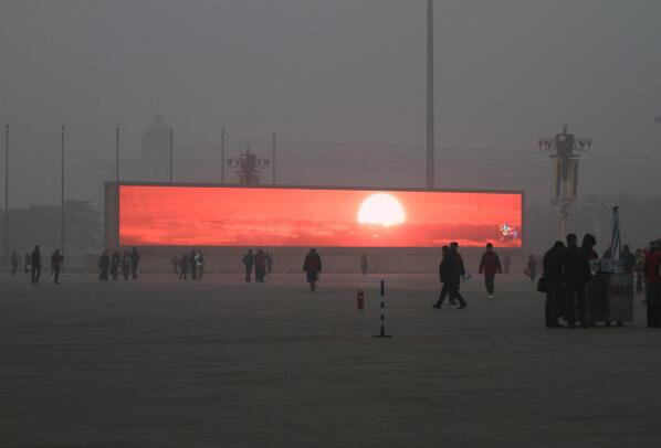 Wow RT: @_theinspiration China starts televising the sunset on giant TV screens because Beijing is so clouded in smog http://t.co/4kt0G37wmy