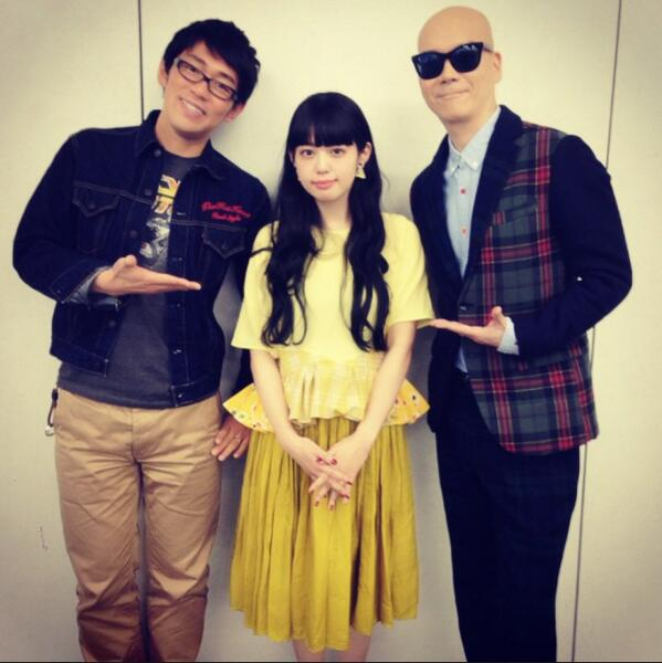 Fumiko Aoyagi with Single