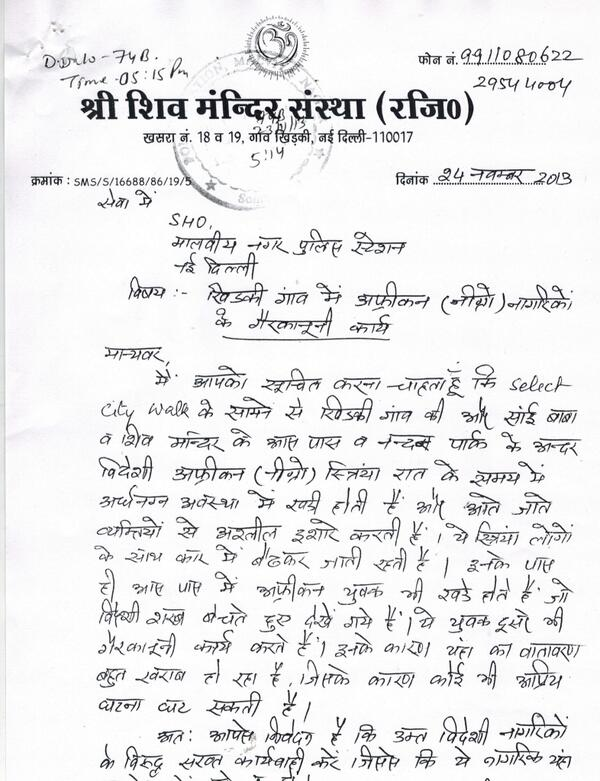 BePjqnLCQAA7bBp Sample Application Letter For Police Inspector on for training, summer job, for graduation,