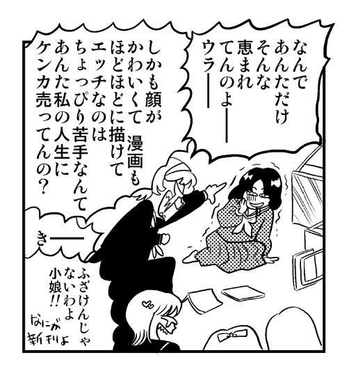幸宮チノ@日曜東ウ38a on Twitt...