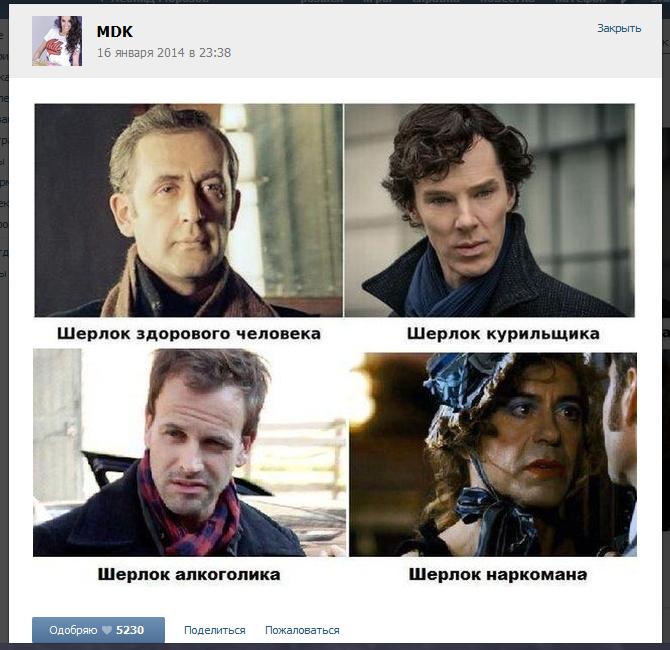Шерлок и ватсон приколы картинки, картинки