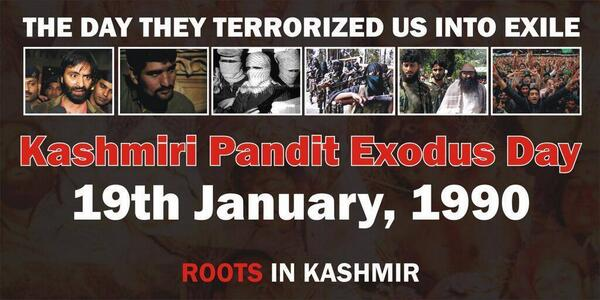 Image result for kashmiri pandit exodus day