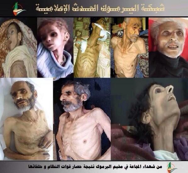 رد: ابرز احداث ثوار الشام | اليوم الثلاثـااااء 8\4\2014