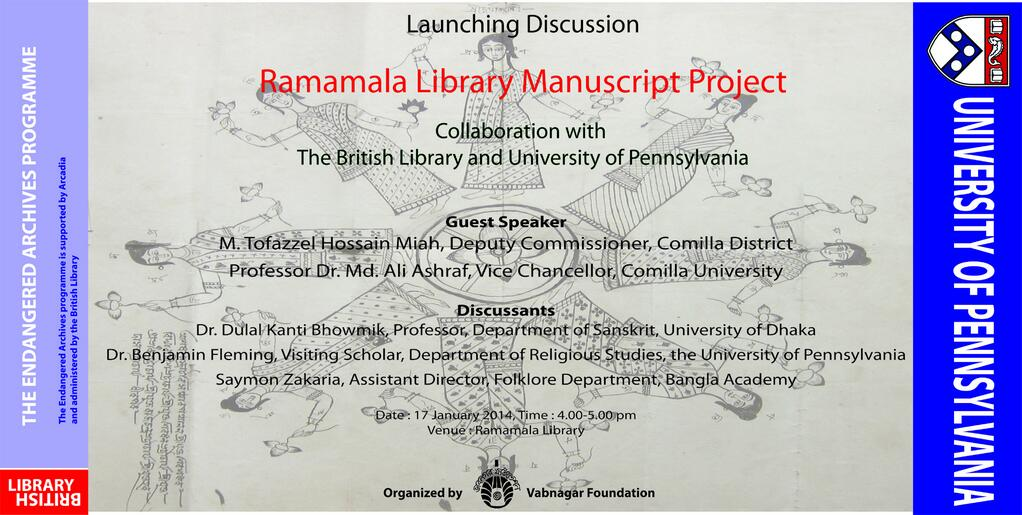 Twitter / Indic_MSS: Banner launching collaboration ...