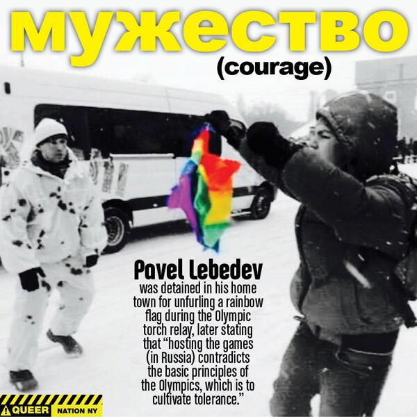 CHEERS TO PAVEL LEBEDEV! Bravest person involved in the #sochi2014 @Olympics! http://t.co/8NTdILqBZk #CheersToSochi #LGBT #Russia