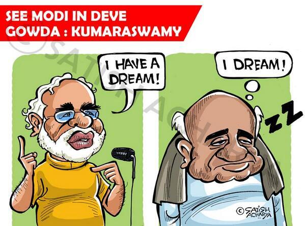 Image result for devegowda cartoon