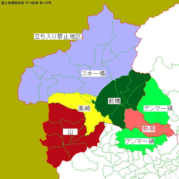 保存先をかえ再掲 よくわかるグンマー地図 http://t.co/AMFbcwR5O1