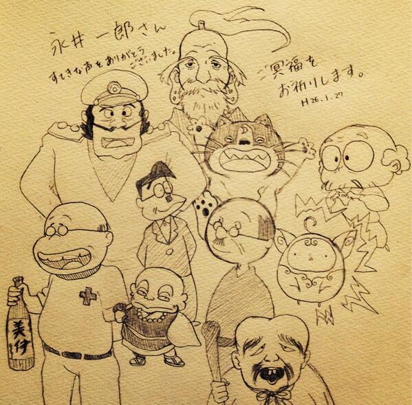 永井一郎さん、ご冥福をお祈りします。素敵な声をありがとうございました( *´꒳`*)ずっと忘れません pic.twitter.com/92vOp7RxvP