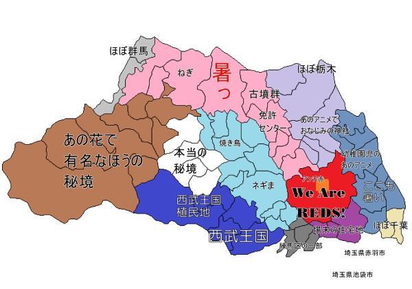 Saitama Prefecture Map : 日本地図 埼玉県 : 日本