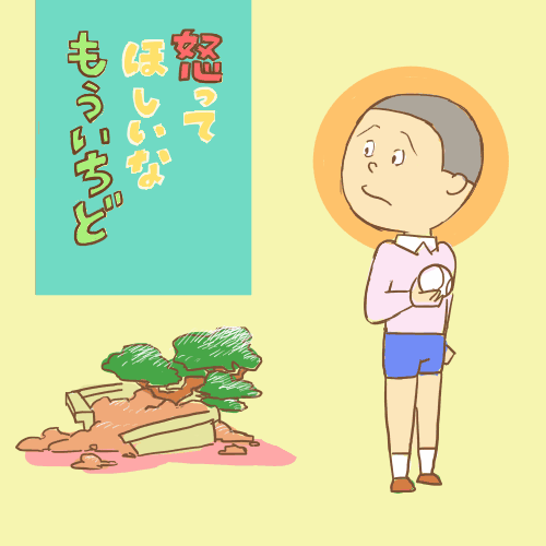 らくがき pic.twitter.com/Wx2q9CahWd