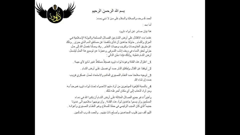 شهادة المعتقل ابوصفية اليمني على جرائم الدولة + انشقاق لواء داود عنهم