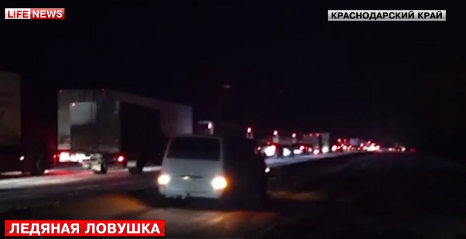 М4 ДОН пробка Краснодарский край погода гололед фура 20.01.2014