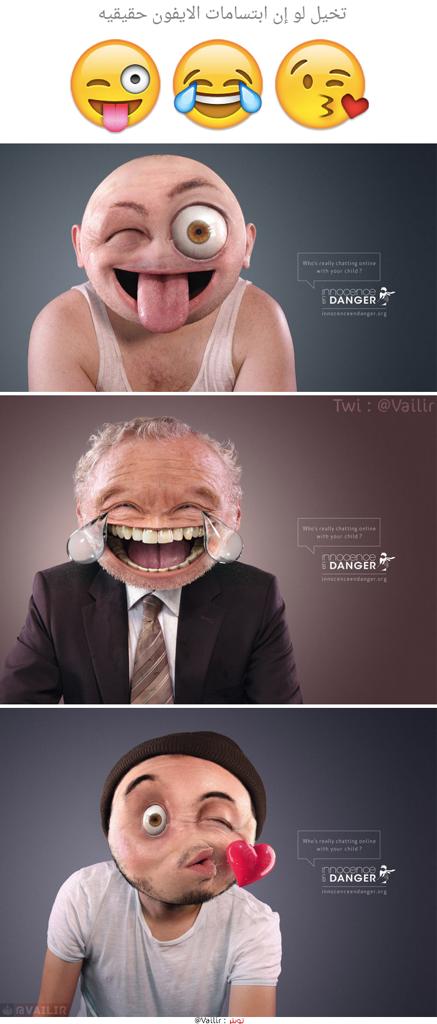 """#صورة   ماذا لو كانت الابتسامات """"الإيموجي"""" حقيقيه ! . http://t.co/wtmZvVKqBH"""