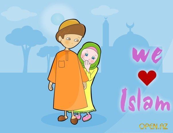 Поздравление мужчину, картинки ислам семья с надписями