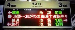 これ、ええんか?|・ω・`)間違えとる… http://t.co/EIHANJpiCJ