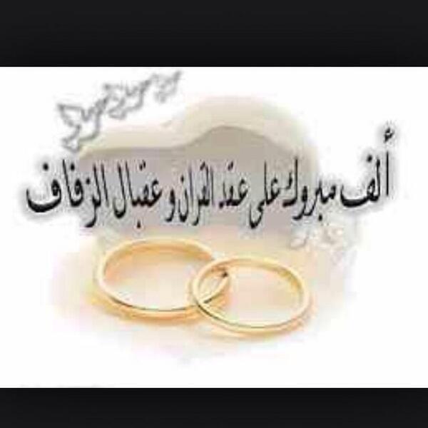 اللهم رضاك والجنه V Twitter الف مبروك ياخوي الملكه الله يوفقك يتم لك على خير Http T Co 0jat4ya8o7