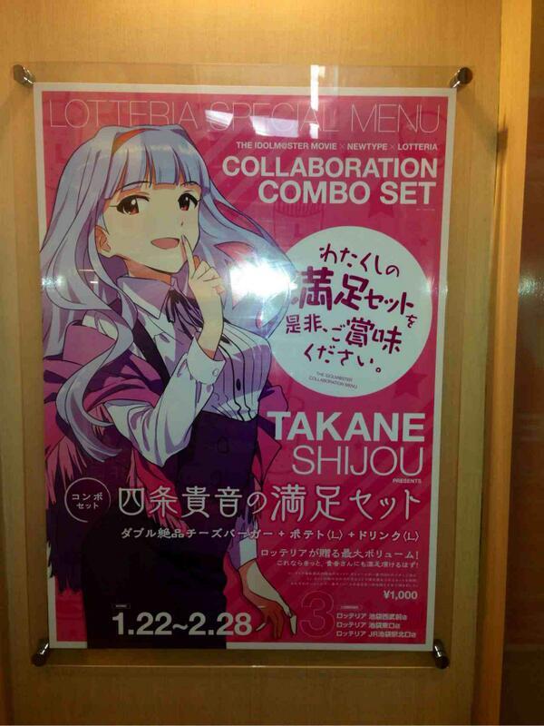 階段の途中にあったお姫ちん満足セットのポスター。Wバーガーに貫禄のLLセットである http://t.co/17EYv9OfSE
