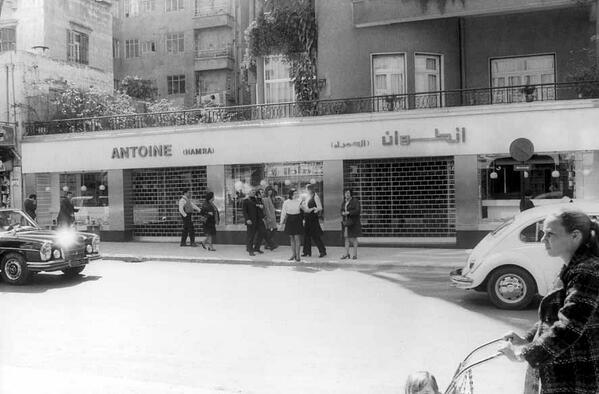 يا ست الدنيا يا #بيروت. http://t.co/nV1fvs1biu