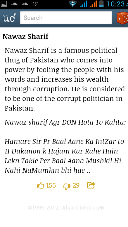 have a look what urban dictionary have to say about nawaz sharif