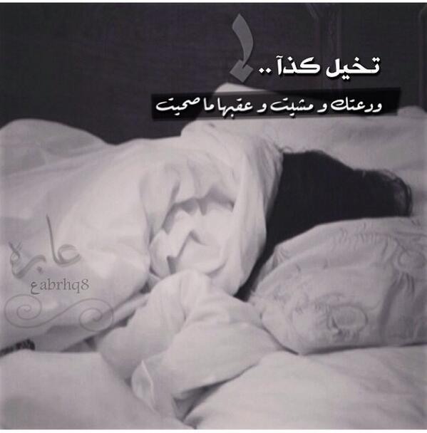 حب قلبي Af Arw Fai Twitter