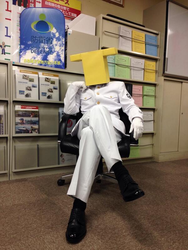 自衛隊宮城地方協力本部公式が『艦隊これくしょん』提督のコスプレを