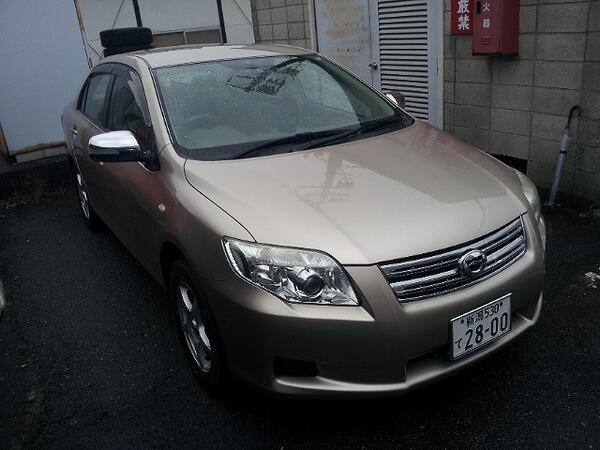 Sbt Japan On Twitter Clearance Sale Hurryup Japan Cars