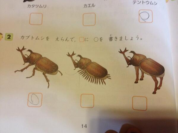 これはいくらなんでも!!!(爆笑) pic.twitter.com/UbHgNcqgns