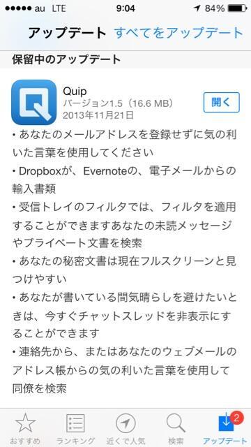 文章を書くアプリなんだからもう少し日本語を勉強してからこい(笑) http://t.co/ZAqObzdKgP