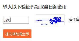 节操丧失 RT @CasperYang 卧槽 RT @old_leopard: 少举的节操呢?RT @chenshaoju: #淘宝知我心 [抠鼻] http://t.co/dAwXbvFKG8