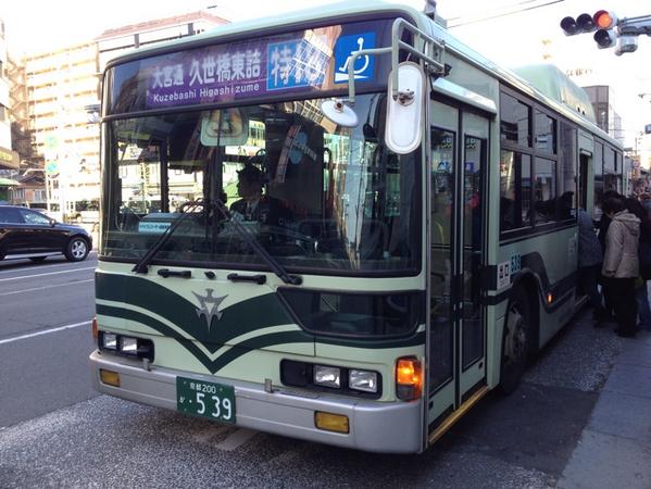 【悲報】 京都市交通局横大路京阪委託車の539が阪急委託車に変更。 これで横大路阪急委託の70番台CNG車廃止間近か? http://t.co/x9PRByujzx