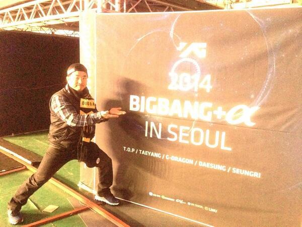 곧 시작합니다~^^* in Korea http://t.co/mh8lhFLudr