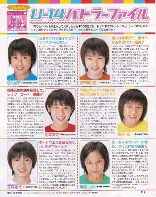 """香羽(こう) on Twitter: """"@cow_chan これの裏ページ! Myojo2003.12 ..."""