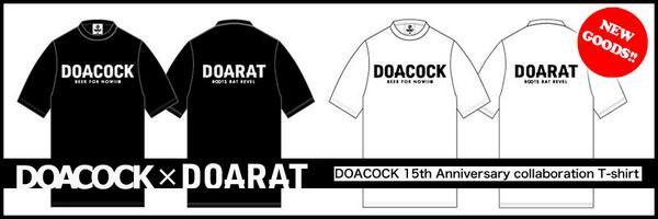 【拡散して】 ねんがーーーーーーん!!!!RT @DOACOCK_JP: DOARAT x DOACOCK collaboration T-shirt発売決定 !!  http://t.co/VBbCuUMREW http://t.co/OTYSH276dw