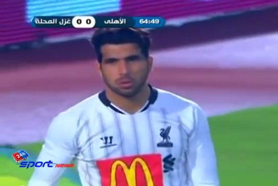 The goalie for Egyptian side Ghazl El Mehalla wore a Liverpool shirt in the match against Al Ahly [Video]