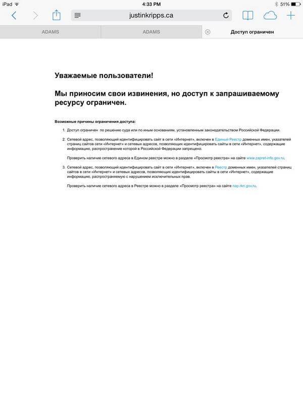 Looks like my website is censored in Russia, haha classic #SochiProblems I wonder if there's a camera in my room http://t.co/iYslnX0JPk