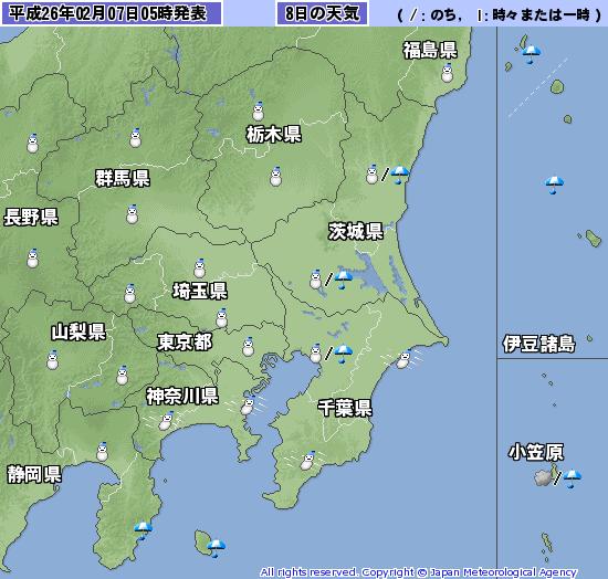 気象庁発表の最新の予報。千葉県や神奈川県の予報が凄い。。。 http://t.co/ktHMuu8RpU