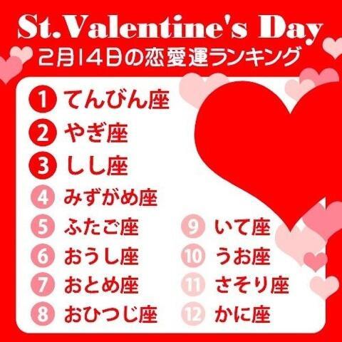A型(バレンタインか…、ドキドキ)B型(何でこんなイベントあんのダルッ)O型(バレンタイン?忘れてた)AB型(チョコ屋でバイトしようかな) http://t.co/YFgt8RBlZ9 http://t.co/l718pIFcJd