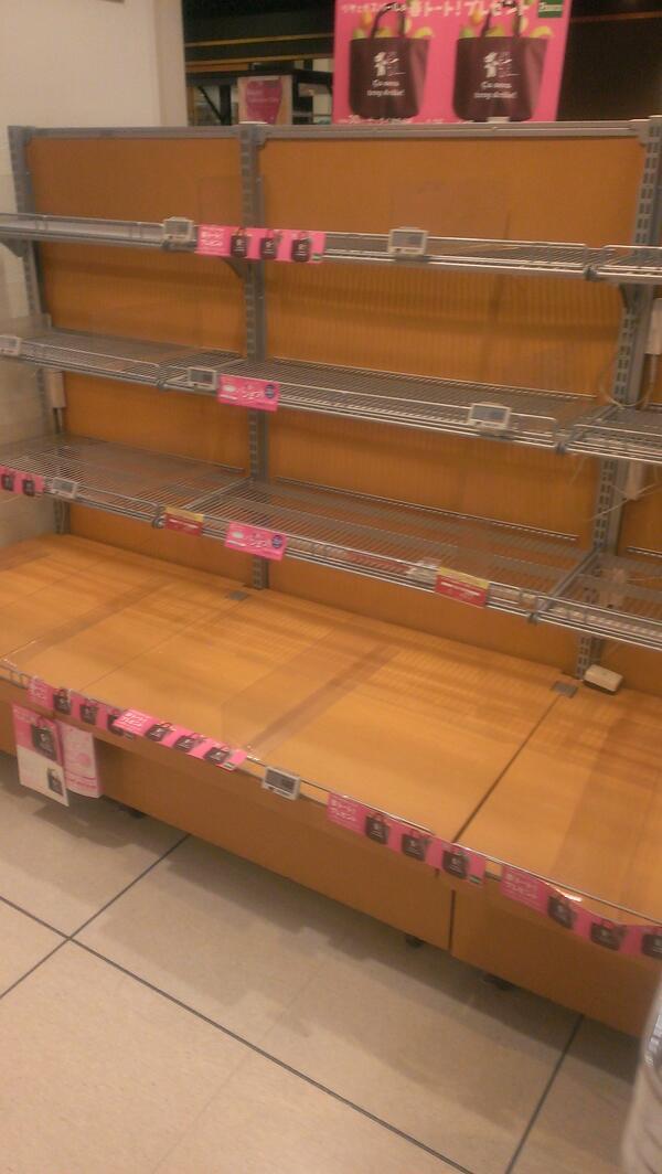 たかが雪で食料品の買い占めが起きている模様
